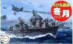 Chibi-Maru-Fleet-Fuyutsuki