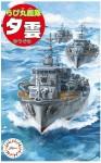 Chibi-Maru-Fleet-Yugumo
