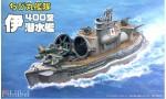 Chibi-Maru-Fleet-I-400-Class-Submarine-Set-of-2pcs-Special-Version