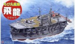 Chibi-Maru-Fleet-Hiryu-Navalised-Aircraft-Clear-Molded-Ver-