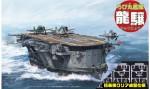 Chibi-Maru-Fleet-Ryujo-Navalised-Aircraft-Clear-Molded-Ver-