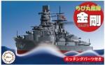 Chibi-Maru-Fleet-Kongo-Special-Version