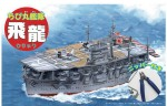 Chibi-Maru-Fleet-Hiryu-Special-Version-with-Nipper