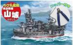 Chibi-Maru-Fleet-Yamashiro-Aircraft-Cruiser-Special-Version-with-Nipper