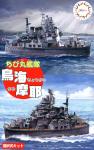 Chibi-Maru-Fleet-Chokai-Maya