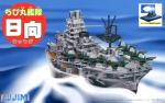 Chibi-Maru-Fleet-Aircraft-Cruiser-Hyuga-Special-Version