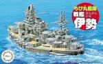 Chibi-Maru-Fleet-Battleship-Ise