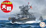 Chibi-Maru-Fleet-Yamato