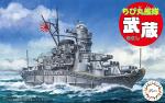 Chibi-Maru-Fleet-Musashi