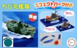 Chibi-Maru-Fleet-Zuikaku-Special-Version