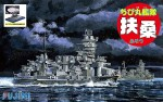Chibi-Maru-Fleet-Fuso-Special-Version