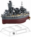 Chibi-Maru-Fleet-Fuso-Special-Version-with-Clear-Display-Base