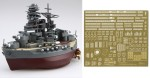 Chibimaru-Fleet-Rikuoku-Special-Specification-With-Etching-Parts