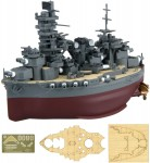 Chibimaru-Fleet-Battleship-Fuso-Special-Specifications-with-Etching-Parts-and-Wood-Plate-Seal