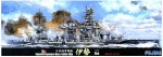 1-700-IJN-Battle-Ship-Ise-1941