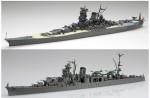 1-700-Operation-Kikusui-Battleship-Yamato-and-Light-Cruiser-Yahagi-Set