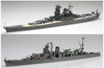 1-700-Operation-Kikusui-Battleship-Yamato-and-Light-Cruiser-Yahagi-Set