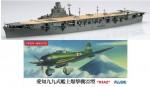 1-700-IJN-Aircraft-Carrier-Hiyo-1944-Aichi-D3A-Type-99-Carrier-Bomber-Set