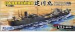 1-700-IJN-Fleet-Oiler-Toho-Maru-Takekawa-Maru