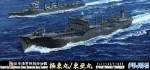 1-700-IJN-Fleet-Oiler-Kyokuto-Maru-Toa-Maru