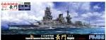 1-700-IJN-Battleship-Nagato-1941-Special-Version