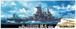 1-700-IJN-Battleship-Haruna-Special-Version