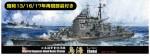 1-700-IJN-Heavy-Cruiser-Chokai-Special-Version-with-Parts-193841-1942