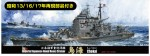 1-700-IJN-Heavy-Cruiser-Chokai-Special-Version-with-Parts-193841-1942