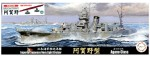 1-700-IJN-Light-Cruiser-Agano-Special-Version