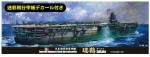 1-700-IJN-Aircraft-Carrier-Zuikaku-Special-Version