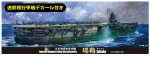 1-700-IJN-Aircraft-Carrier-Zuikaku-Special-Version