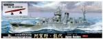 1-700-IJN-Light-Cruiser-Noshiro-Special-Version