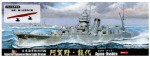1-700-IJN-Light-Cruiser-Noshiro-Special-Version