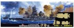 1-700-IJN-Aircraft-Cruiser-Ise-Special-Version