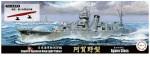 1-700-IJN-Light-Cruiser-Sakawa-Special-Version