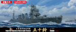 1-700-IJN-Light-Cruiser-Isuzu-Special-Version
