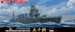1-700-IJN-Light-Cruiser-Isuzu-Special-Version
