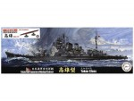 1-700-IJN-Heavy-Cruiser-Takao-1944-Special-Version