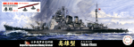 1-700-IJN-Heavy-Cruiser-Maya-1944-Special-Version