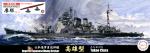 1-700-IJN-Heavy-Cruiser-Maya-1944-Special-Version