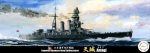 1-700-IJN-Battlecruiser-Amagi-Special-Version