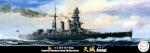 1-700-IJN-Battlecruiser-Amagi-Special-Version