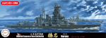 1-700-IJN-Battleship-Haruna-1944-Operation-Sho-1-Special-Version