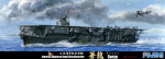 1-700-IJN-Aircraft-Carrier-Soryu-1938-Special-Version