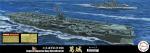 1-700-IJN-Aircraft-Carrier-Katsuragi-Special-Version