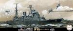 1-700-IJN-Minelayer-Tsugaru-1941-1944