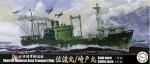1-700-IJA-Troopship-Sado-maru-Sakito-maru-DX