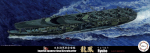 1-700-IJN-Aircraft-Carrier-Ryuho-1945