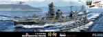 1-700-IJN-Battleship-Hyuga-1942-without-No-5-Turret-Special-Version
