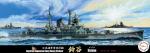 1-700-IJN-Heavy-Cruiser-Suzuya